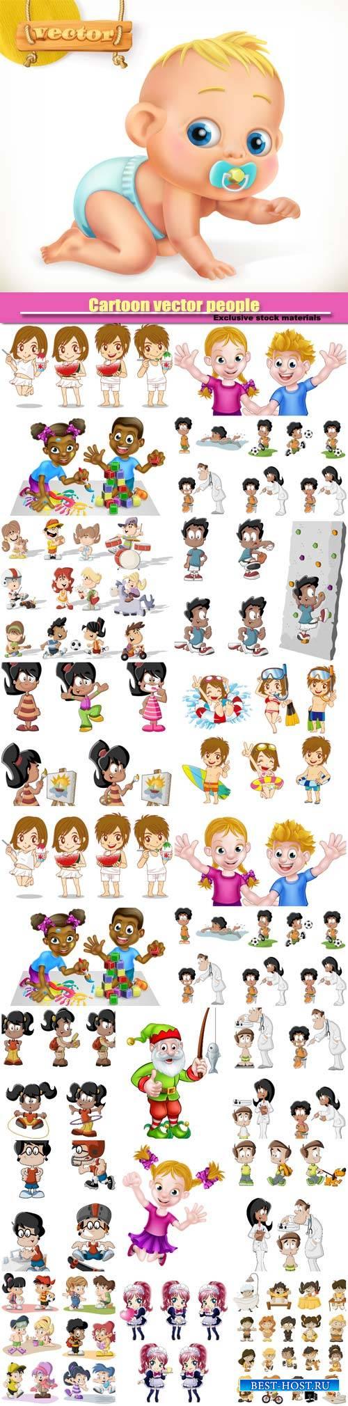 Cartoon vector people, boy and girl