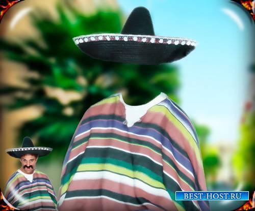 Многослойный шаблон для фотомонтажа фотографии - Мексиканец в шляпе