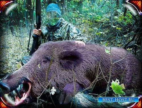 Фотомонтаж фотошаблон для фотошопа - Охотник с тушей кабана