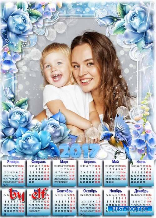 Календарь на 2017 год для фото - Весны Вам радостной и нежной