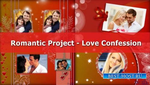 Проект для ProShow Producer - Признание в любви