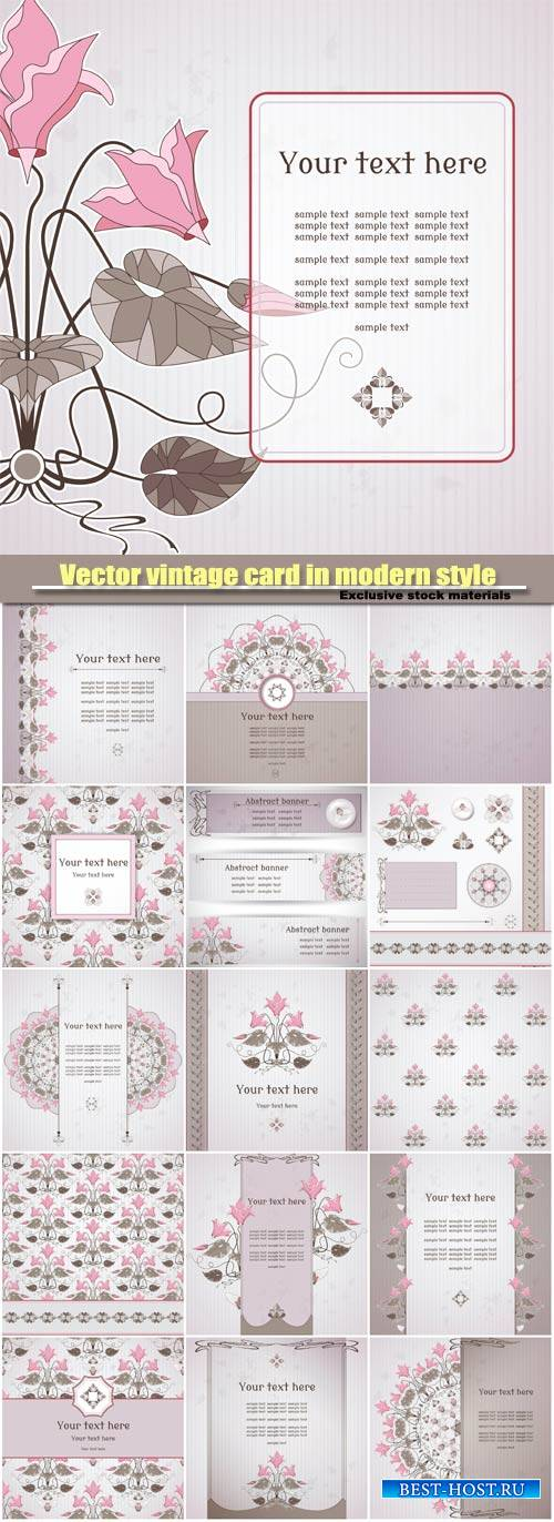 Vector vintage card in modern style, decorative element of cyclamen plants