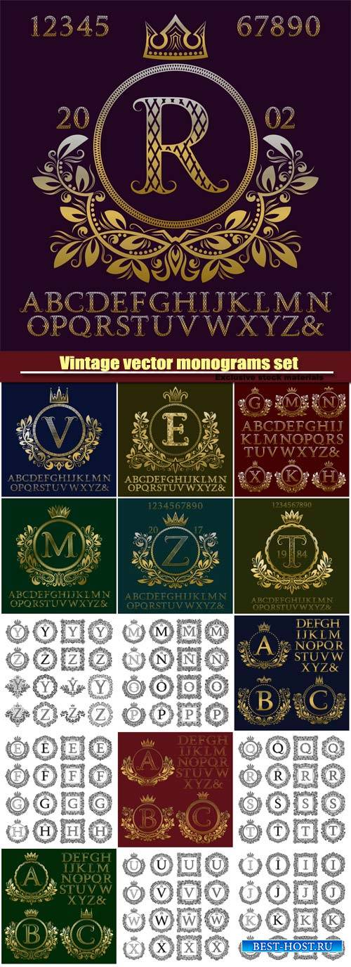 Vintage vector monograms set of  letter, golden logos and фреймес