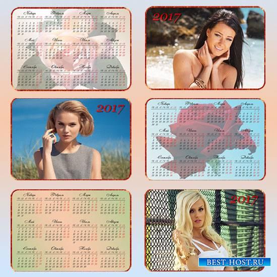 Карманные календари - Красивые девушки
