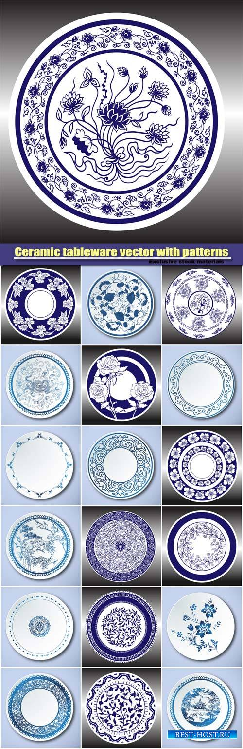 Ceramic tableware vector with patterns and ornaments
