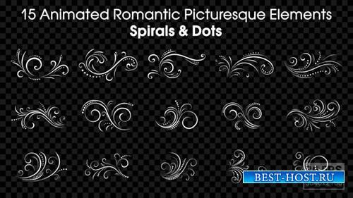 15 анимированных романтических живописных элементов, спиралей и точек - Mot ...