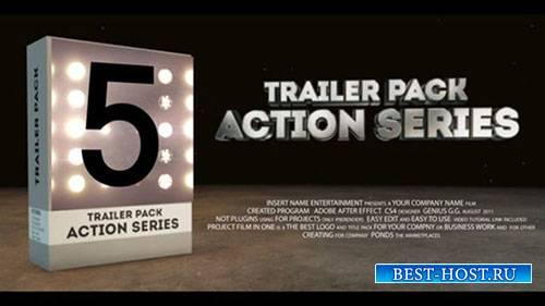 Кинематографический трейлер обновления 5 В 1 - After Effects Шаблоны
