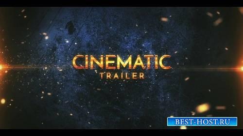 Кинематографический эпический трейлер - After Effects Шаблоны