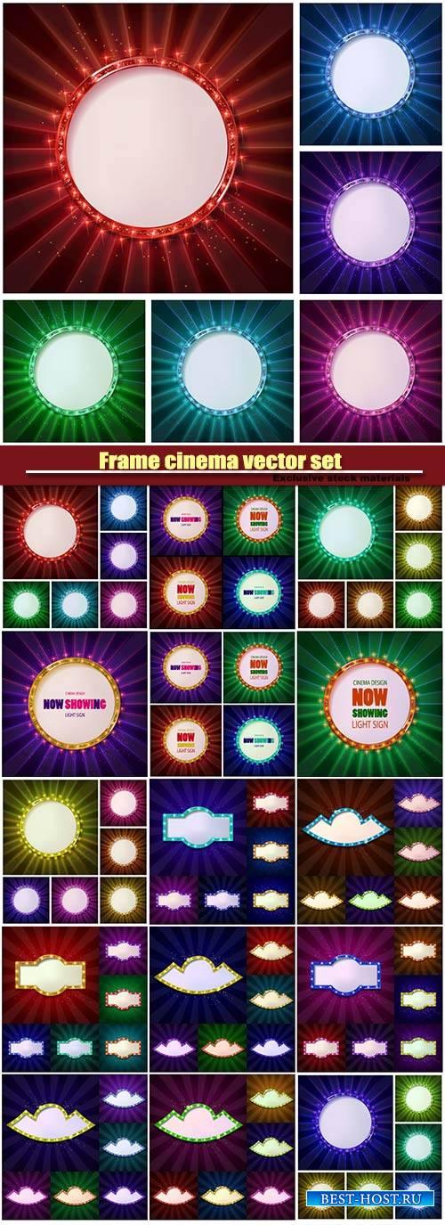 cinema vector set