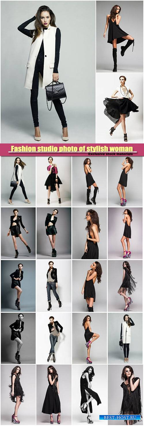 Fashion studio photo of elegant  stylish woman