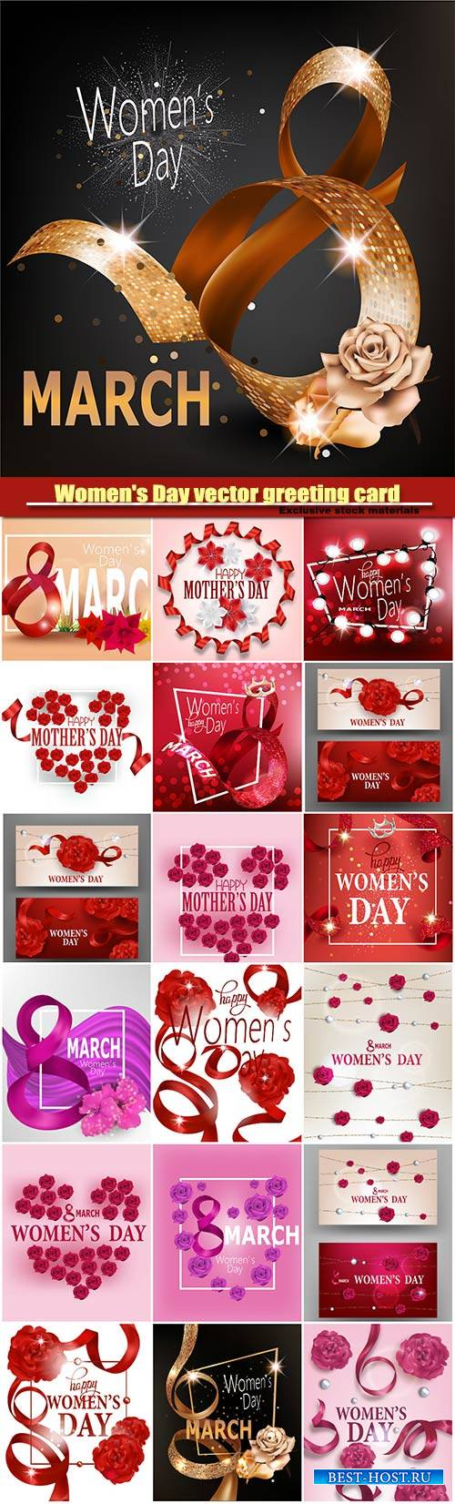 Women's Day vector greeting card with curly red ribbons and red flowers
