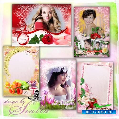Сборник цветочных фоторамок часть 2 -Дорогим и любимым женщинам