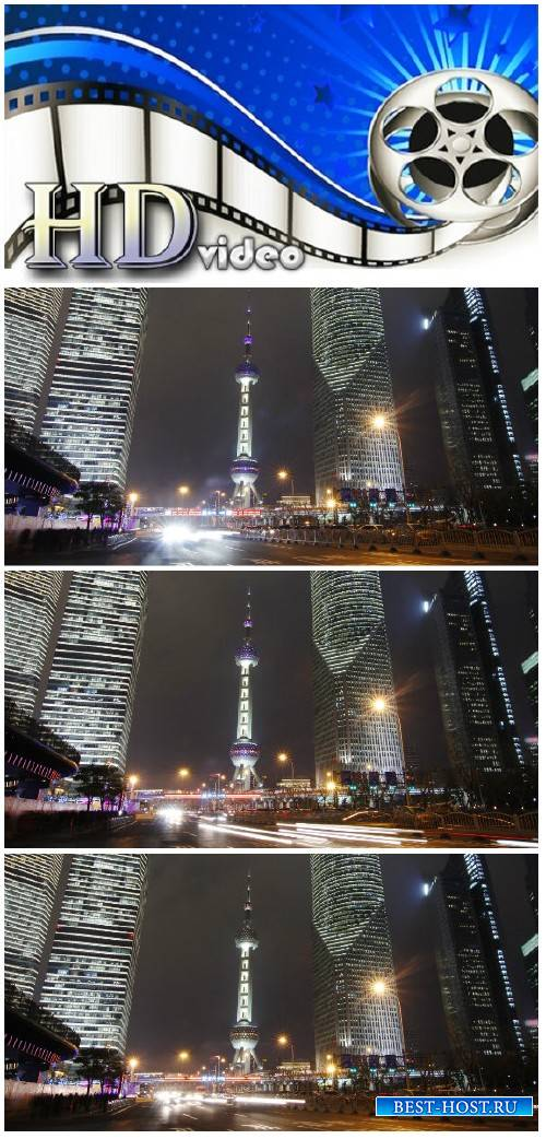 Video footage Shanghai landmark and city traffic at night