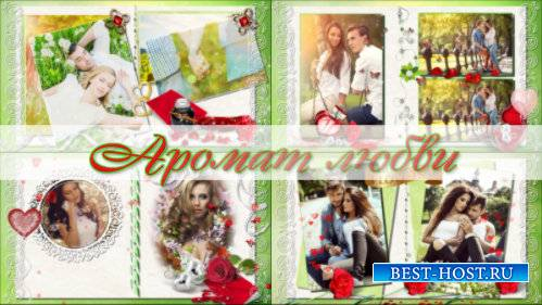 Аромат любви - романтический проект для ProShow Producer - love Fragrance