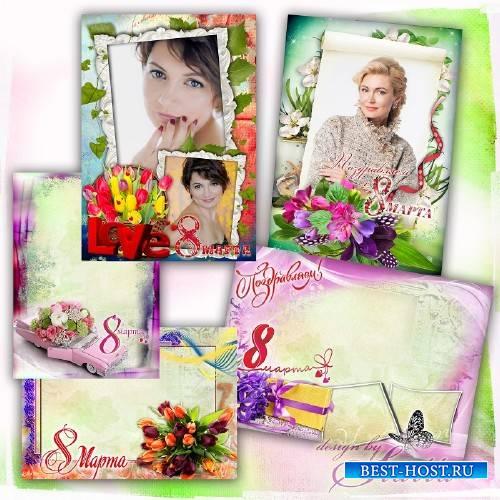 Сбоник рамок для фотошопа цветочные часть 3 -Дорогим, милым и любимым женщи ...
