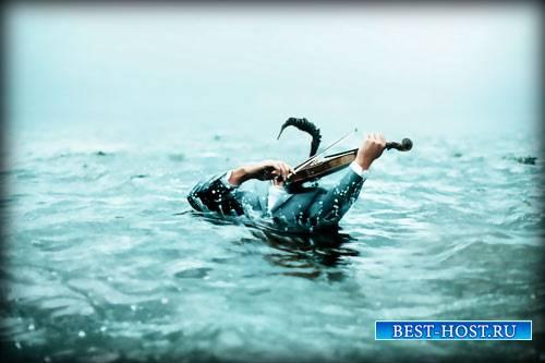 Шаблон фотошопа для монтажа - Скрипач в воде