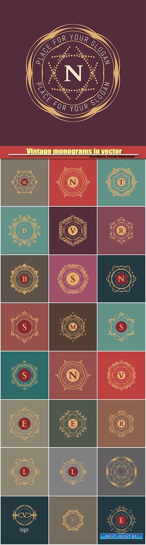 Vintage monograms in vector, logos