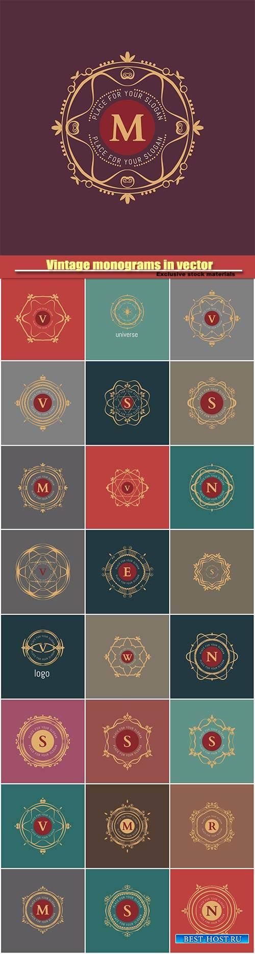Vintage monograms in vector, logos #3