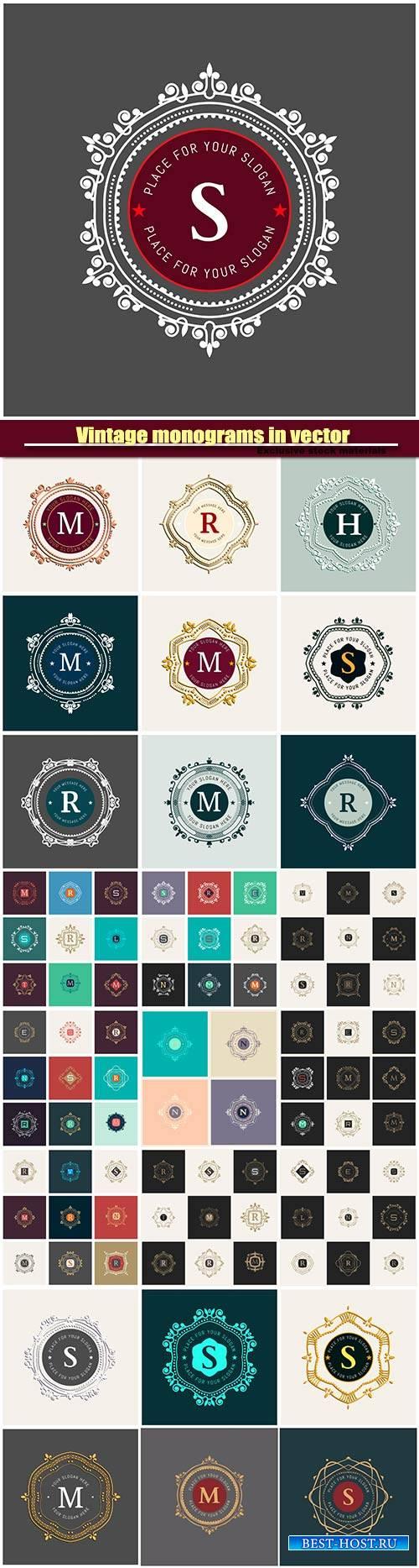 Vintage monograms in vector, logos #2