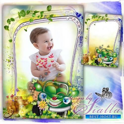 Рамка для фотошопа детская- Веселая тачка