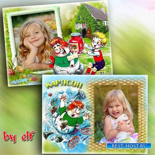 Детские фоторамки с героями мультфильма Малыш и Карлсон