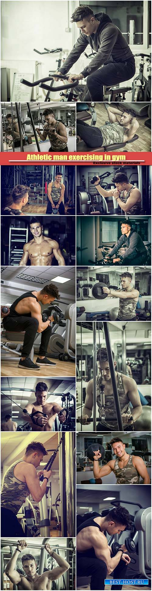 Attractive young athletic man exercising in gym