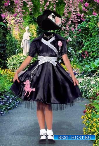 Детский шаблон для фотошопа – Прогулка в парке