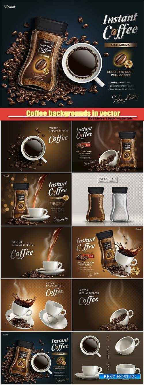Coffee backgrounds in vector