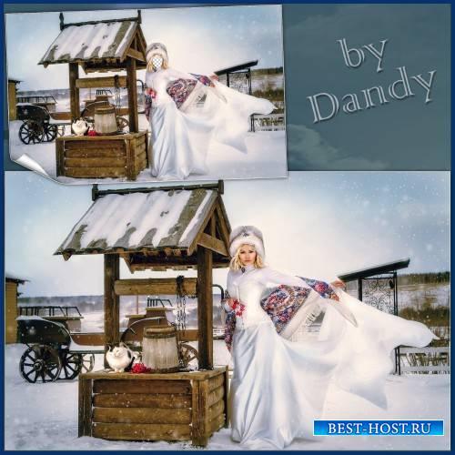 Шаблон для фотошопа - Русская красавица