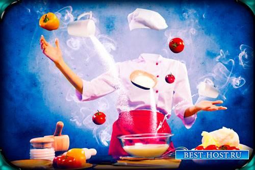 Шаблон для фотошопа - Волшебство кулинарии