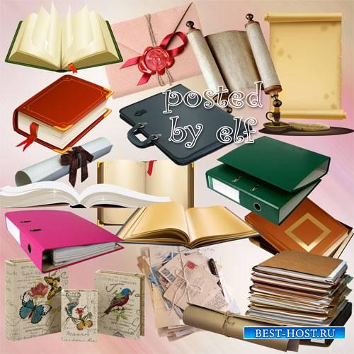 Папки, свитки, книги, и конверты - клипарт в PNG