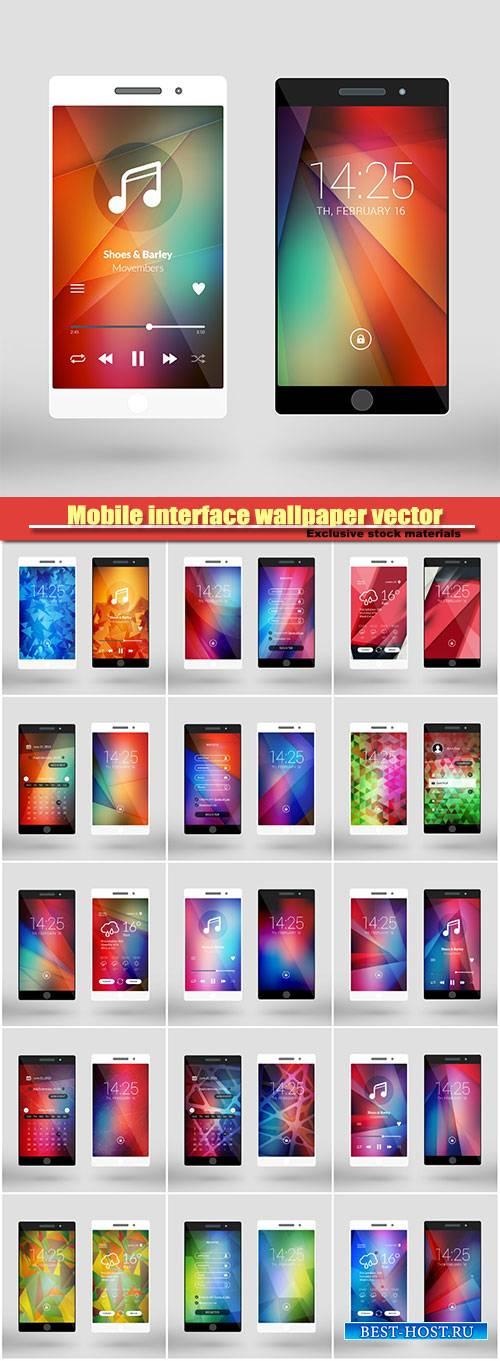 Mobile interface wallpaper vector design