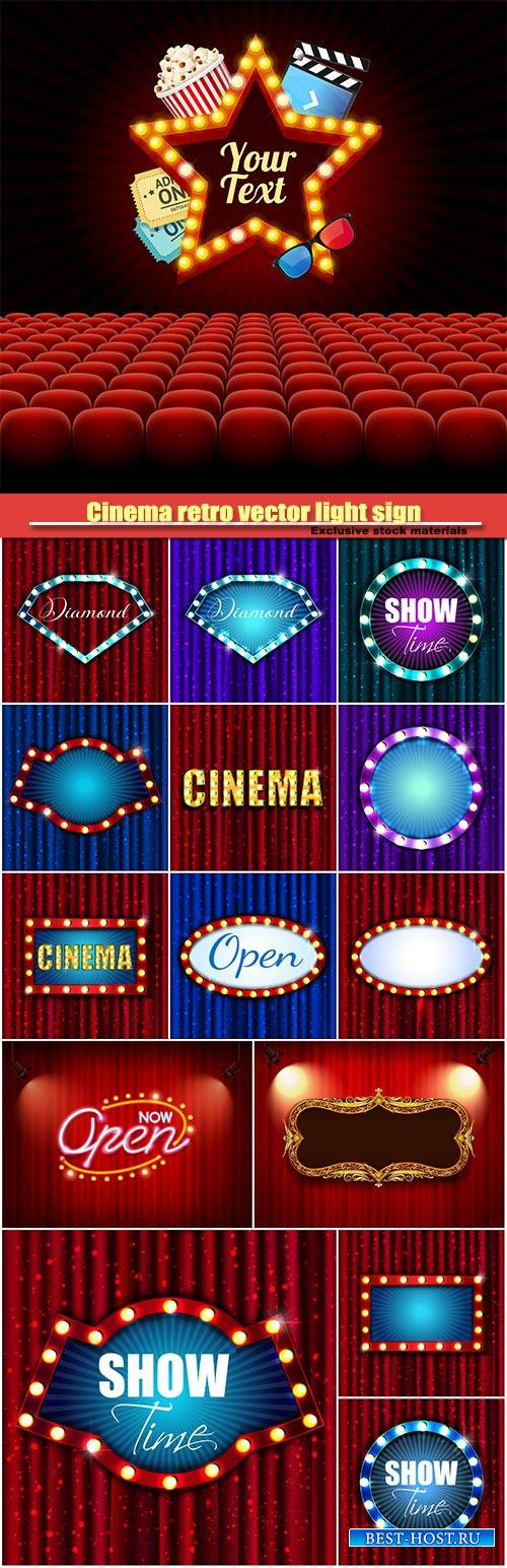 Cinema retro vector light sign, vintage style banner