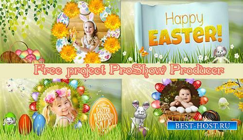 Проект для ProShow Producer - Пасха