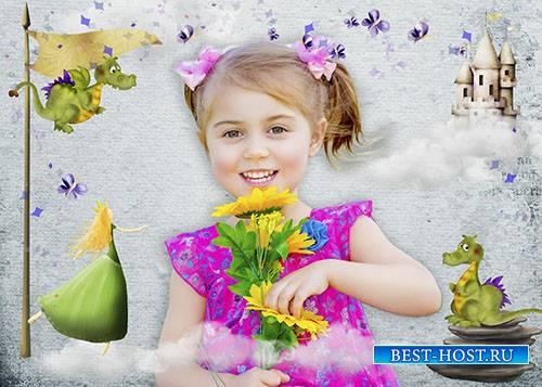 Рамка для фото Маленькая принцесса