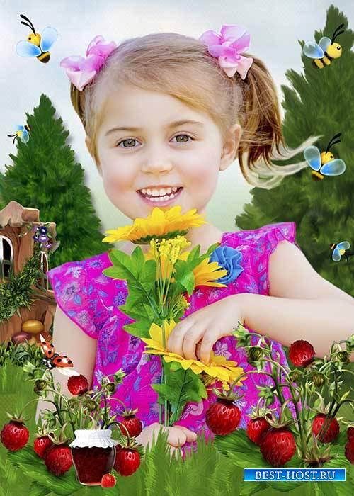 Рамка для фото Лесная ягода