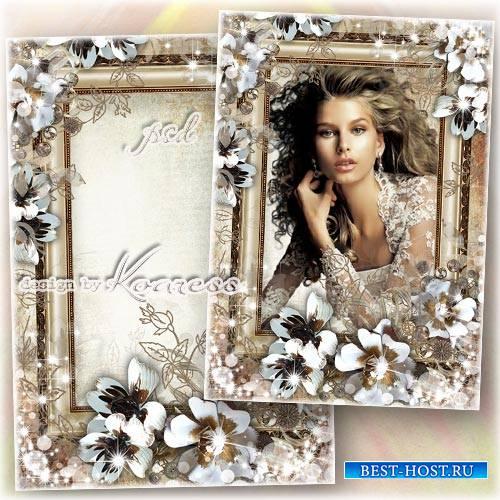 Романтическая фоторамка - Очаровательный портрет