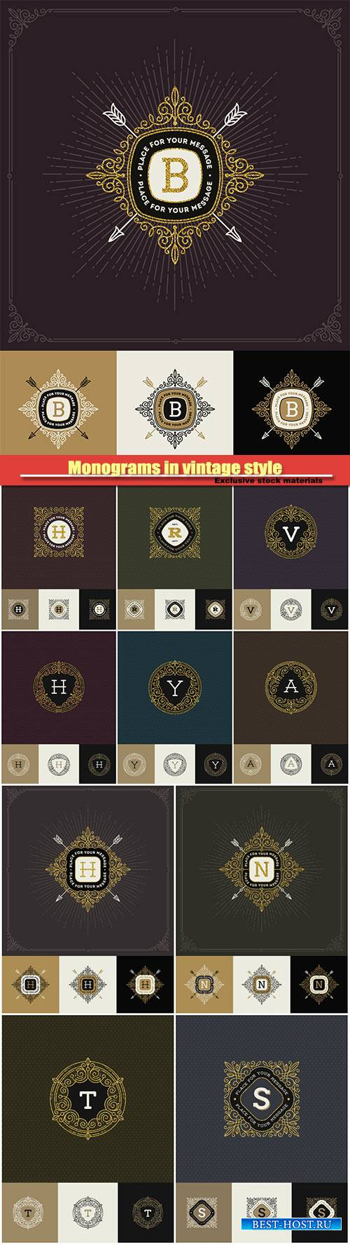 Monograms in vintage style, vector illustration