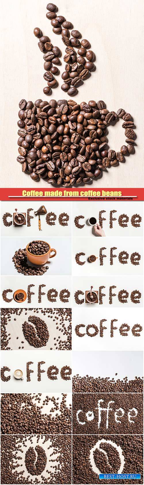 Coffee made from coffee beans and cup with coffee grains