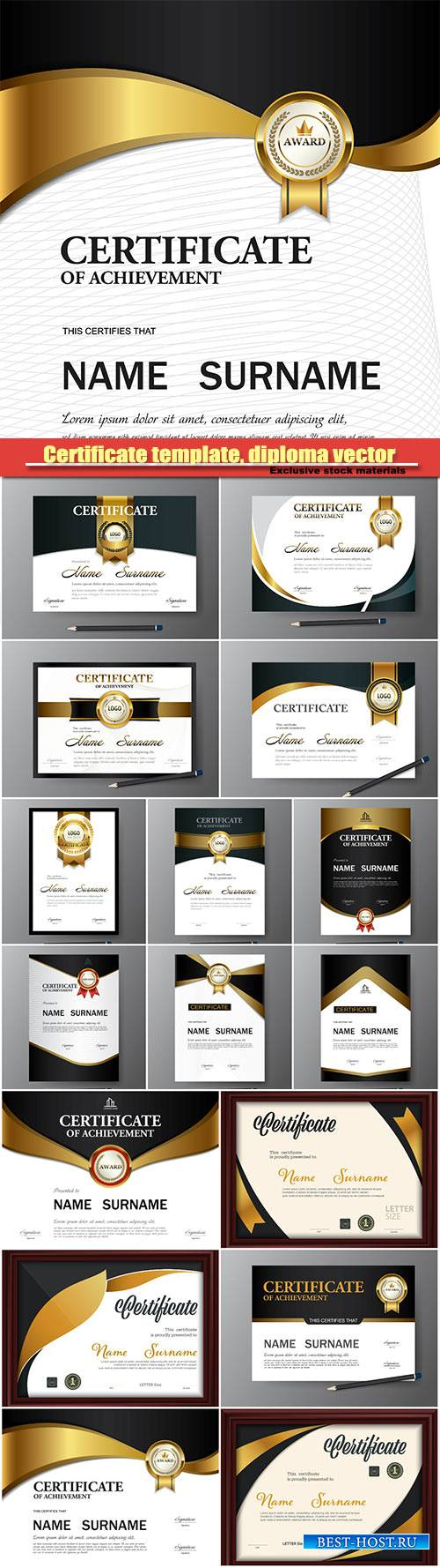 Certificate template, diploma, vector illustration