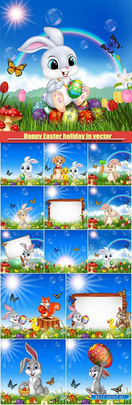 Happy Easter holiday in vector, Easter bunny, chicken and little puppy on a ...