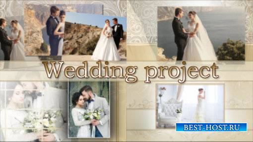Wedding project-проект для ProShow Producer