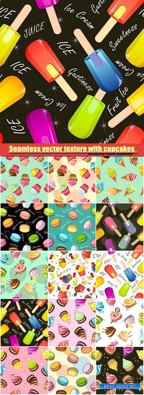 Seamless vector texture with cupcakes and ice-cream