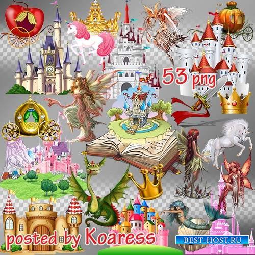 Детский png клипарт на прозрачном фоне - Страна волшебных сказок детства