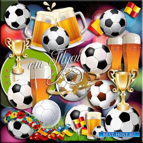 Клипарт - Я люблю футбол