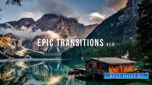 50 + Эпические переходы и слайд-шоу (v1) - Шаблоны After Effects