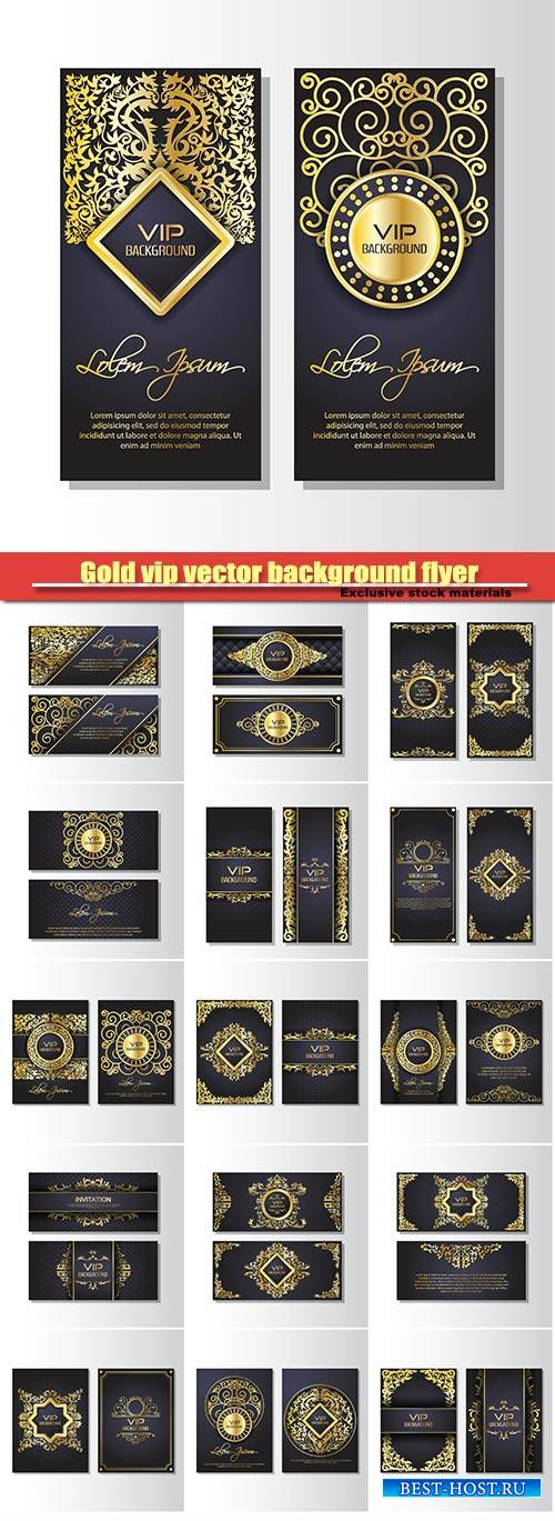 Vector vip gold invitation background flyer