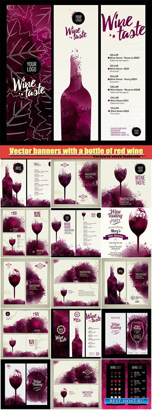 Vector banners with a bottle of red wine and a glass