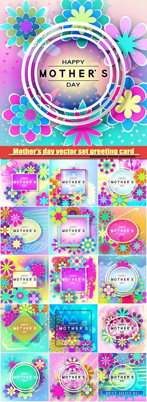 Mother's day vector set greeting card