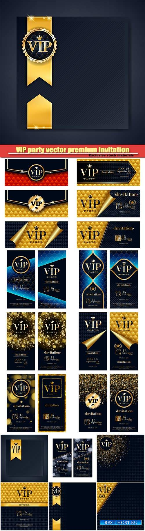 VIP party vector premium invitation gold card poster flyer set